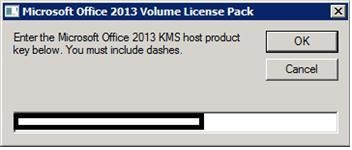 entrerprise vlk key ms office 2013