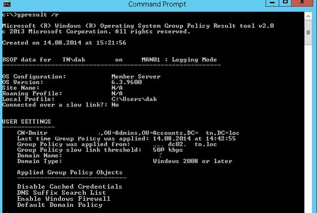 Using GPResult Tool to Check What GPOs are Applied | Windows