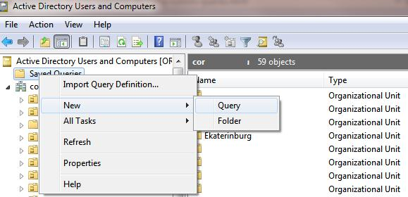 Create new saved query in ADUC