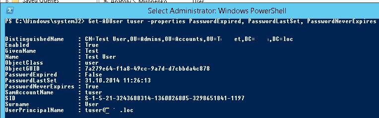 get-aduser password info