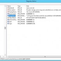 MSSQL ImagePath - single mode