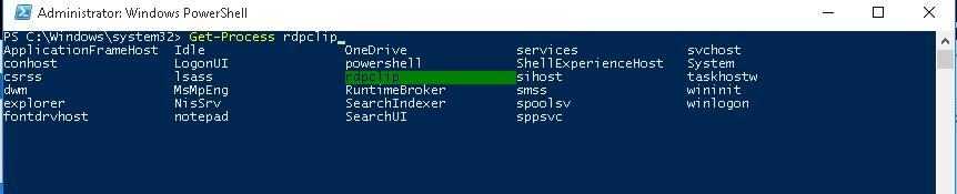 powershell auto suggestion