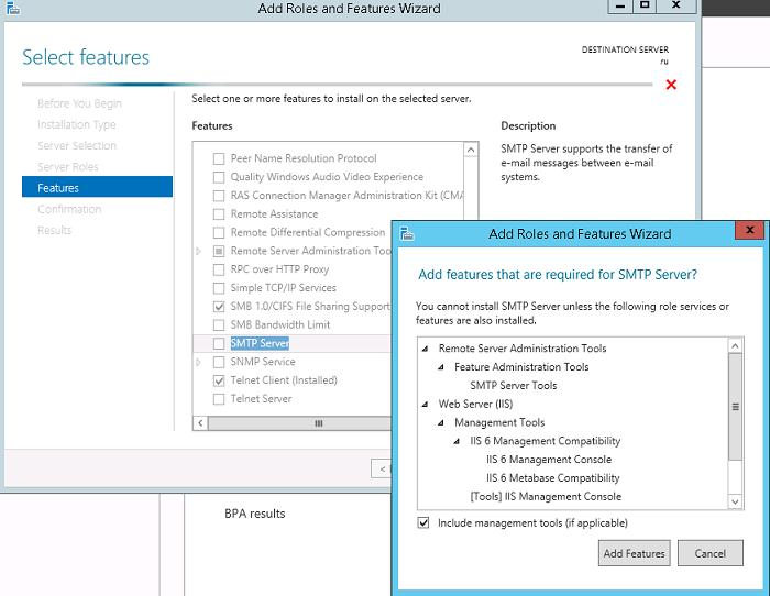 SMTP server feature on Windows Server 2012 R2