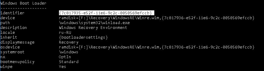 Windows Boot Loader identifier