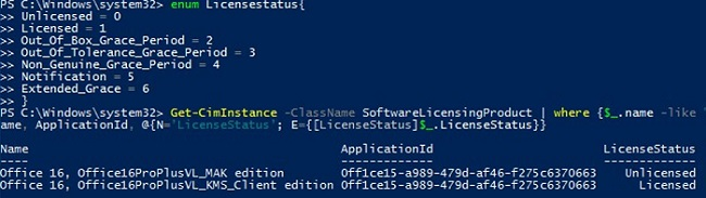 get office license activation status with powershell script