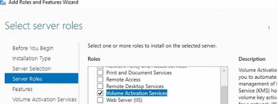 install volume activation service role on windows server 2022
