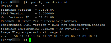 ipmicfg get IPMI version and firmware