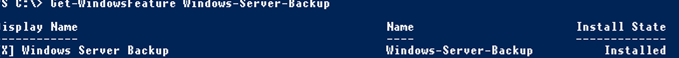 WindowsFeature Windows-Server-Backup